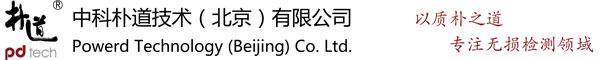 中科朴道技术(北京)有限公司 Logo